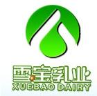 四川雪宝乳业有限公司