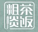 武汉粗茶淡饭餐饮有限责任公司